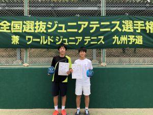 九州選抜ジュニアダブルス選手権