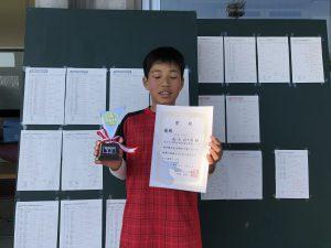 全国小学生テニス選手権 福岡県予選